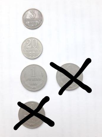 Монеты СССР 20копеек 1991г.,1рубль 1965г.,,3копейки 1977г