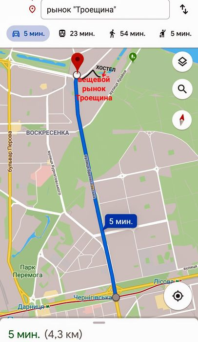 Хостел троещина-лесной м.черниговская-1