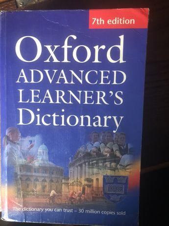 Dicionario Oxford para estudantes avançados de ingles