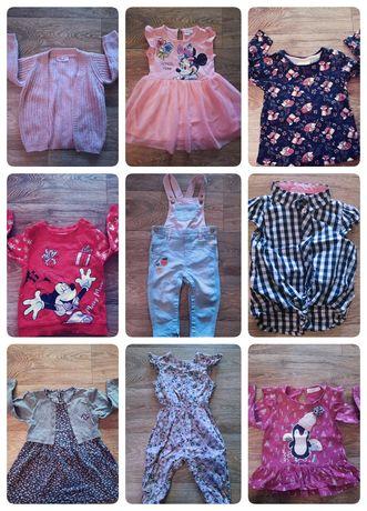 Zestaw ubrań dla dziewczynki ok 159szt. Roz-74/80/86.