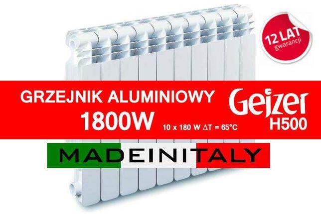 Grzejnik aluminiowy GEJZER 500 produkcja: Włochy
