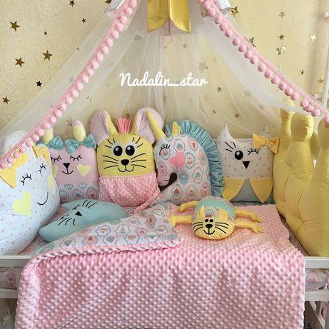 Бортики , постельное ,защита в кроватку