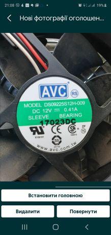 Серверный вентилятор DS09225S12H-009 AVC Fan With Grill