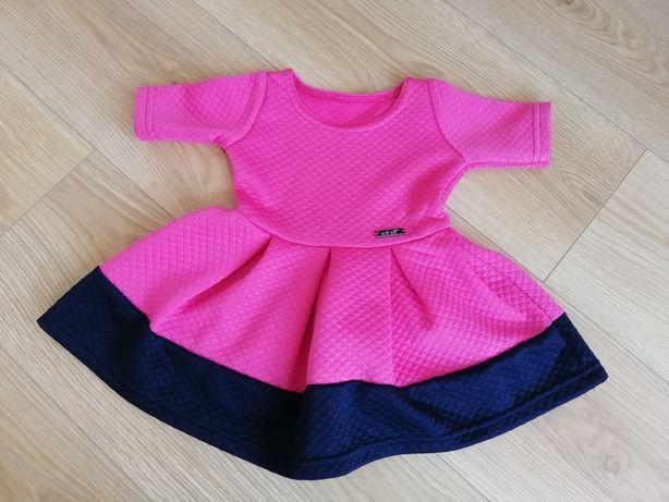 Sukienka elegancka /wizytowa dziewczęca
