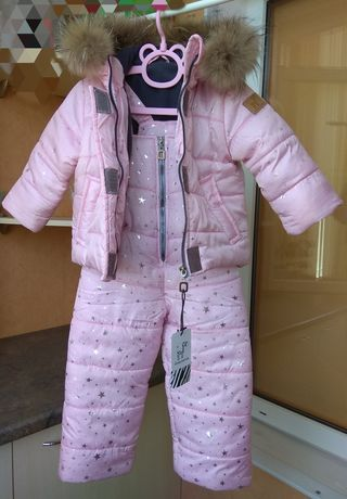 Зимний комбинезон Glamour kids, куртка, штаны, пуховик