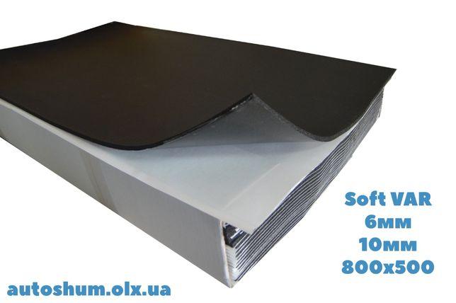 Шумоизоляция для авто Каучуковая Soft VAR 6 мм. Виброизоляция
