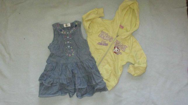 Пакет речей на дівчинку пакетом вещи для девочки шорты сарафан юбка бу