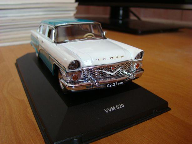 Модель автомобиля Чайка ГАЗ 13 VVM 1:43