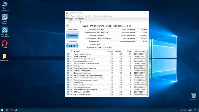 Винчестер, Hdd 2.5 1TB WD BLUE