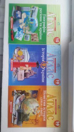 Атласи 6 7 8 9 10 клас карти з історії