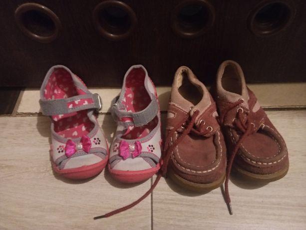 Buty dla dziewczynki rozm 25