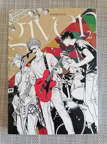 Given - Tom 2 - Natsuki Kizu