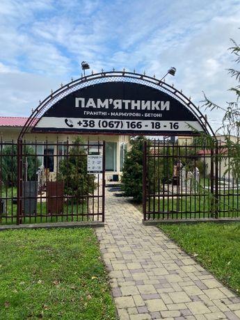 Памятники из гранита. Кременчуг и Полтавская обл. Выезд и установка