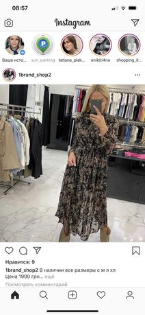 Шифоновое платье, L очень красивое