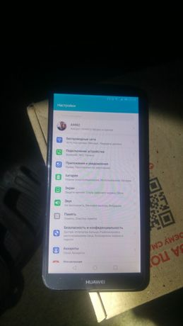 Huawei Honor 7C  3/32 gb