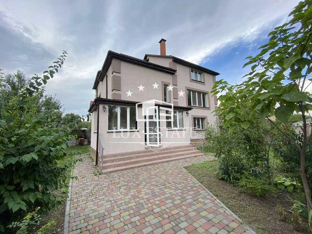 БЕЗ%,Аренда нового дома с выходом к воде,(300м),Осокорки, 4 спальни