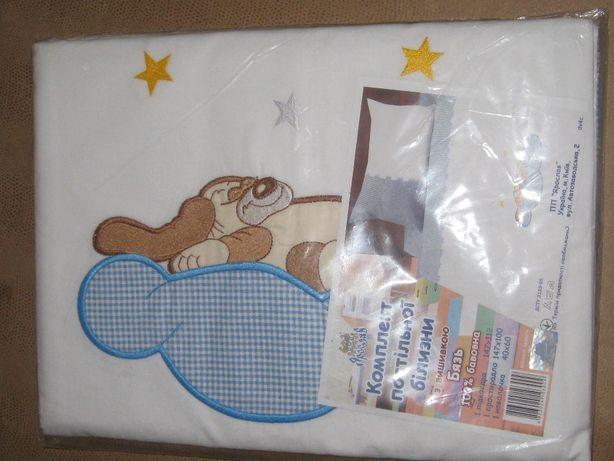 подарочный набор детского спального белья