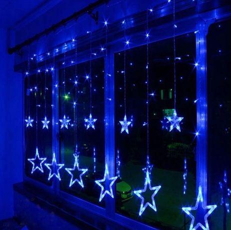 Гирлянда-штора светодиодная Звездопад Синяя 2м*2.5м