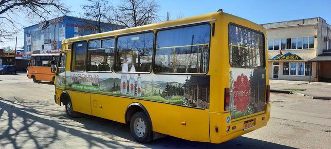 Автобус ЕТАЛОН ( для людей з особливими потребами) БАЗ А 079.46