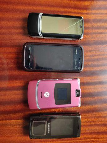 Телефоны  Телефон