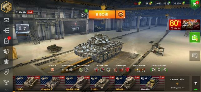 World of Tanks Blitz _30 премиум танков !Продажа
