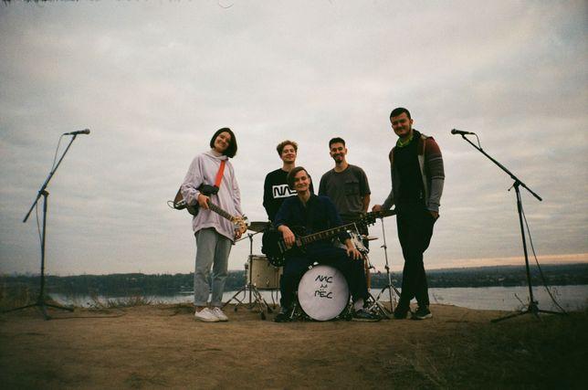 Группа из Днепра ищет барабанщика
