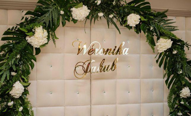 Napis ścianka weselna - złote lustro - Weronika