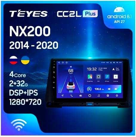 автомагнитола для Лексус НХ 200 Z10; Lexus NX200 Z10 NX 200 Android