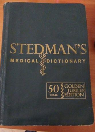 словарь медицинский STEDMAN'S 1961г.в.