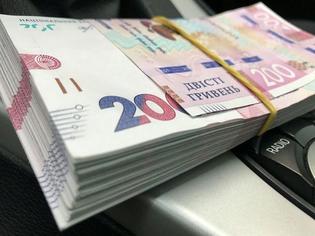 кредит, частный займ, деньги в долг