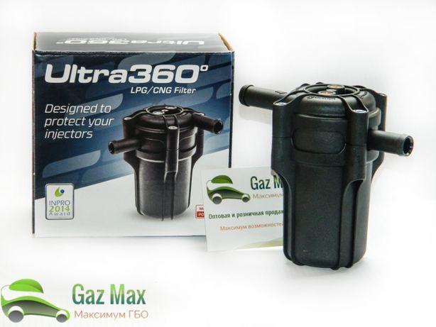 Фильтр c отстойником Alex Ultra 360 в сборе
