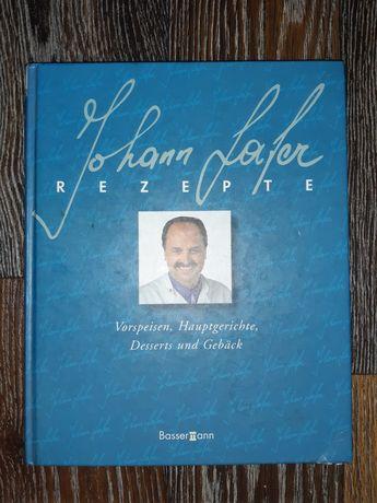 Johann Lafer Rezepte Кулинарная книга рецепты на немецком
