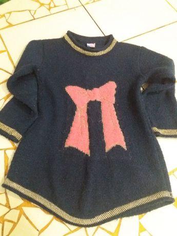 Теплий подовжений светр