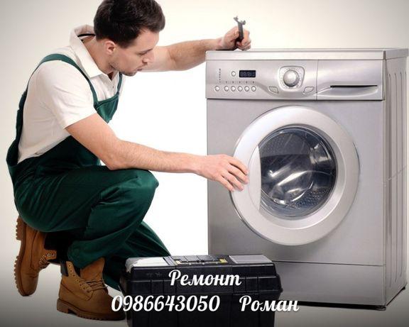 Ремонт стиральных машин Киев дарницкий ,осокорки ,позняки ,харьковский