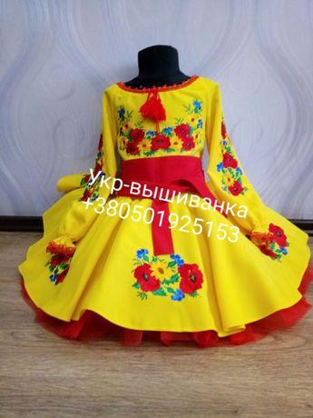Украинский костюм ,вышиванка,сценический костюм ,платье с вышивкой,