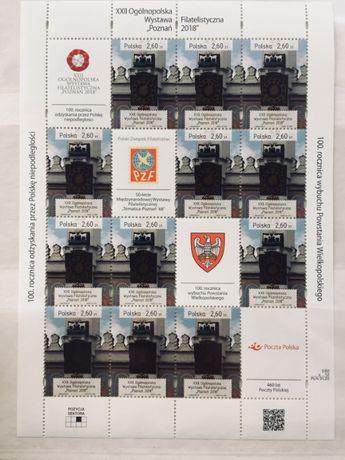 Znaczki polskie Ark. 4872B Wystawa Poznan