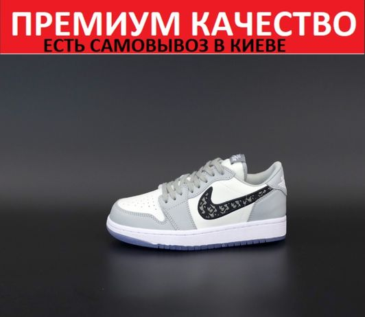 "Кроссовки Nike Air Jordan x Dior ""Gray/White"" Мужские/Женские"