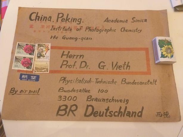Stara chińska koperta z nadrukami i znaczkami