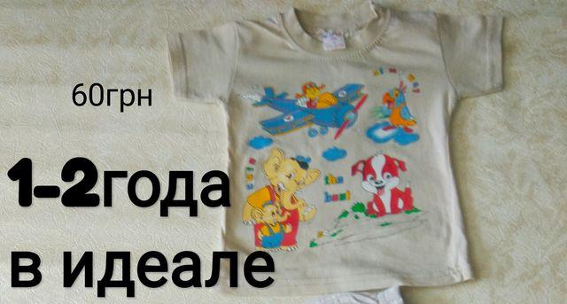 Реглан футболка для мальчика 6 912 18 24 месяца