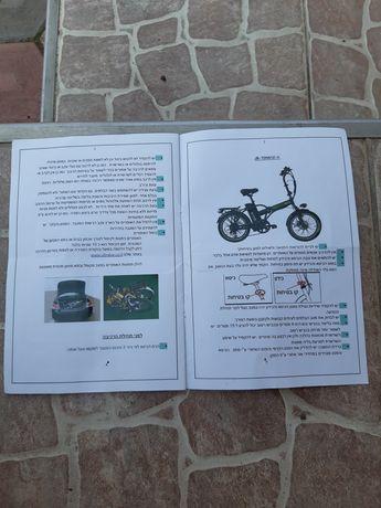 Продам електричний велосипед