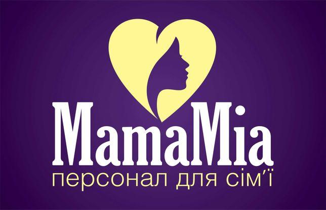 Няня,Домработница,Сиделка-персонал для Вашего дома