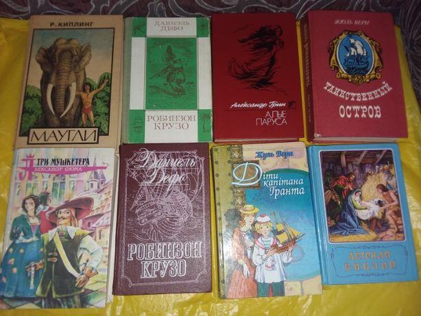 Библиотека приключенческой литературы для детей 8 книг Дюма Верн Дефо