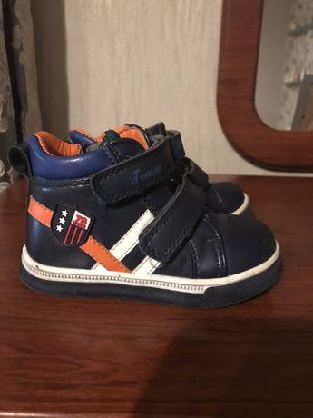 Осінні черевички для хлопчика