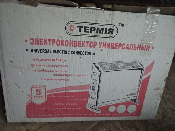 Електро конвектор