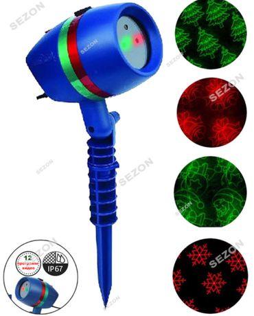 Новорічний Проектор вуличний STAR SHOWER - 2 з кнопкою