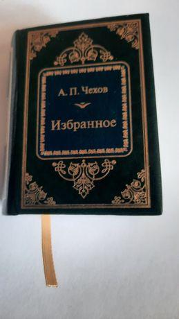 Книжки АПЧехов в миниатюре ( новая )
