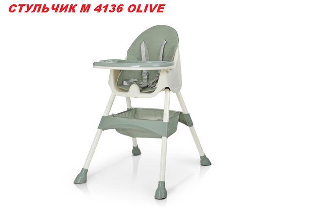 Детский стульчик для кормления M 4136 экокожа