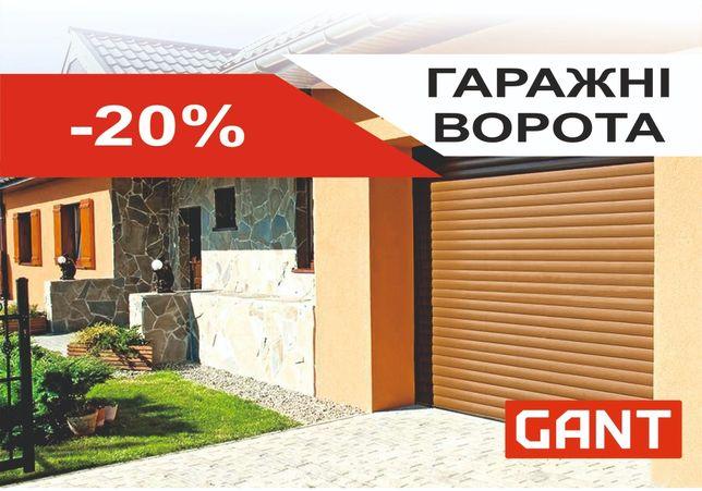 Гаражні секційні (гаражные) ворота GANT 2043х1800! Волочийськ