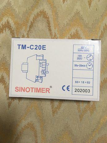 Automatico de escada TM-C20E