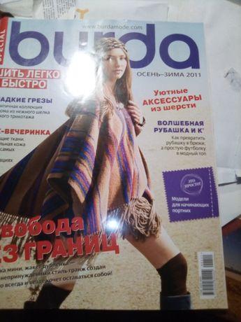 Журнал Burda - украина 2011 осень-зима с выкройками